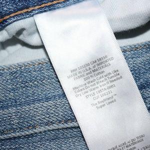 Current/Elliott Jeans - Current/Elliott The Boyfriend Jeans Super Loved